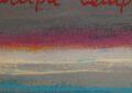 Margarethe Götz, Malerin, Gemälde, Bild, Bilder, Pagodengarten, Galerie knapp bei Kasse,